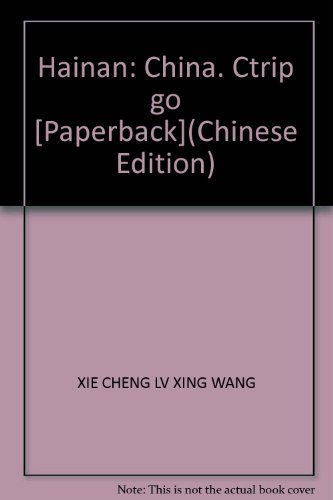hainan-china-ctrip-go-paperbackchinese-edition
