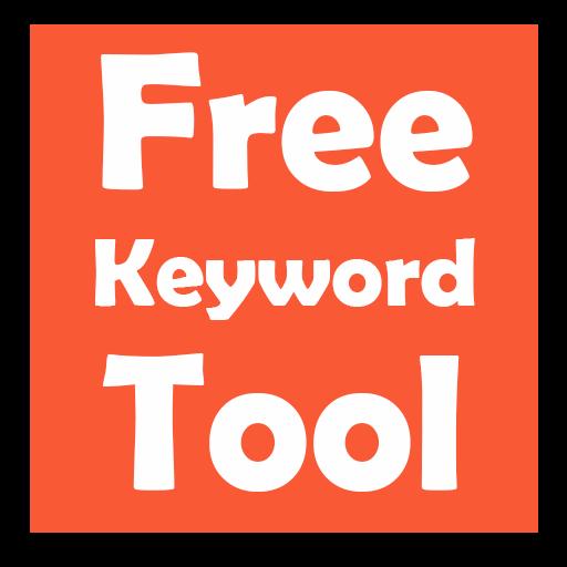 Neil Tools (Free Keyword Tool)