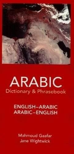English-Arabic Arabic-English Dictionary & Phrasebook (Hippocrene Dictionary & Phrasebooks) by Jane Wightwick (2003-05-01)