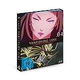 Garo - Vanishing Line - Blu-ray 4 (Ep 19-24)