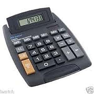 jumbo calculatrice de bureau 8 chiffres grand bouton cole home office batterie solaire zizzi. Black Bedroom Furniture Sets. Home Design Ideas