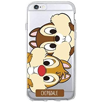 coque iphone 8 chip and dale