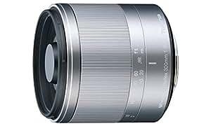 Tokina T630006 Objectif pour Appareil photo reflex Noir