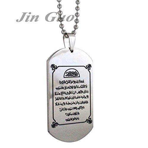 Gravur Allah Halskette Koran VERSET Ayatul Kursi Stahl Anhänger mit Kette