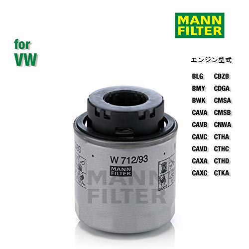 Original MANN-FILTER Ölfilter W 712/93 - Für PKW