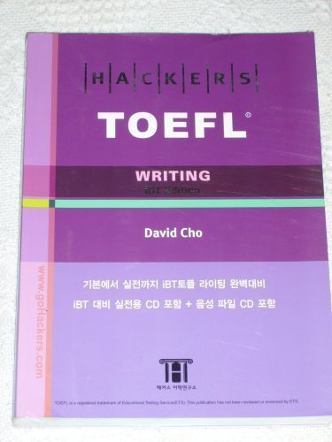 Hackers Toefl Writing (with CD) by David Cho (2006-08-02)