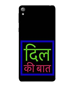 Sony Xperia E5 Back Cover Dil Ki Bath Design From FUSON