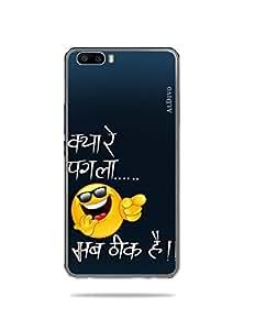 alDivo Premium Quality Printed Mobile Back Cover for Huawei Honor 6 Plus/Huawei Honor 6 Plus Printed Back Case Cover (MKD1029)