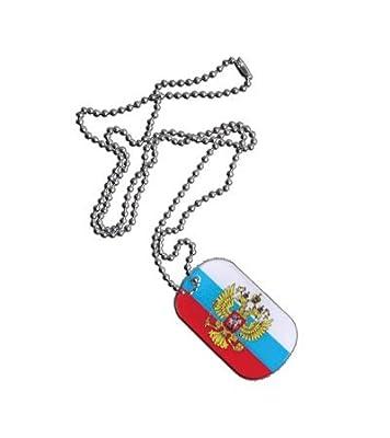 Dog Tag / Erkennungsmarke / Kette Russland mit Wappen - 3 x 5 cm