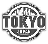 Tiukiu Tokyo Japan Skyline Label Vinyl Decal Sticker for Laptop Fridge Guitar Car Motorcycle Helmet Toolbox Luggage Cases 4 inch in Width