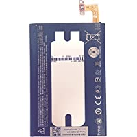 HTC One M9 Original Battery MODEL NO: B0PGE100 2840mAh Genuine Replacement Battery (Non Retail Packaging) UK Supplier, From Itstek The UK`S Original Parts Specialist.