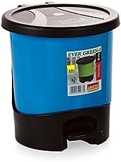 Aristo Unique Modern Plastic Pedal Dustbin 11.25 LTR (Blue)
