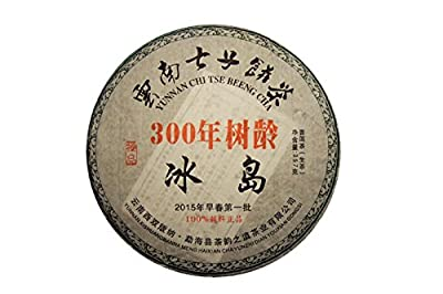 357g Pu erh (cru) - BING DAO 300 NIAN SHU - galette - recolte 2015 - Abbey Tea France