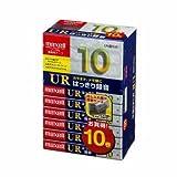 Maxell ur-10in audio cassette 10confezione
