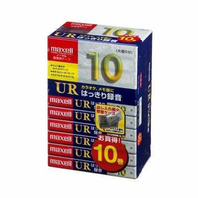 Maxell ur 10in audio cassette 10confezione
