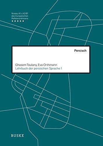 Lehrbuch der persischen Sprache 1
