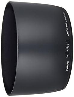 Canon ET-65III - Parasol para objetivos Canon EF 85mm f/1.8 USM, negro (B00005NPO7) | Amazon price tracker / tracking, Amazon price history charts, Amazon price watches, Amazon price drop alerts