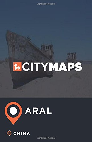 city-maps-aral-china