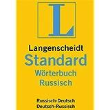 Langenscheidt Standard-Wörterbuch Russisch [Download]