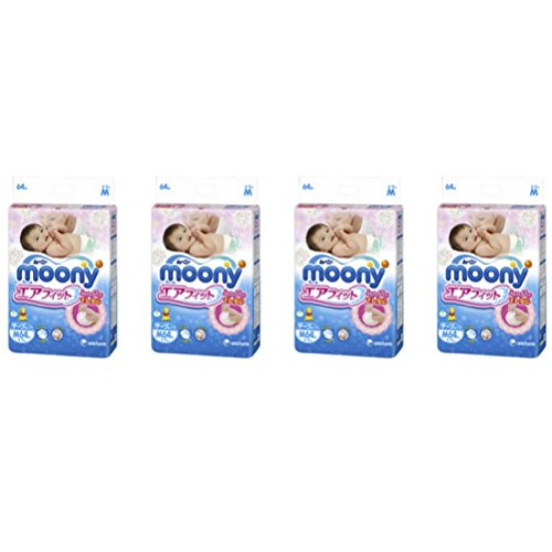japanese-diapers-nappies-moony-m-6-11-kg-x-4-packs-moony-m-6-11-kg-x-4-packs