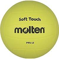 Molten Softball PRV de 1PRV de 2Balón de niños pueblos + RS de Sports Bolígrafo, amarillo, 210g, Ø 200 mm