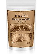 Pure Nature Khadi Sandalwood Natural face pack powder- 50gm