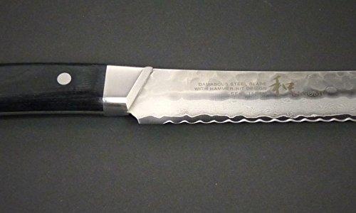 Nagomi Eternal Brotmesser - 2