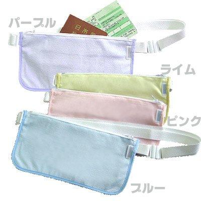 san-dia-formato-dellanca-del-sacchetto-m-blu-japan-import