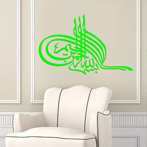 Islamische Wandaufkleber Home Wall Art Decor Wandtattoo Vinyl Zimmer Wandbild Islamische Kunst Tapete 33 * 48 cm -