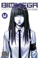 Biomega Volume 4