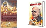 Bhagvad gita as it is english new edition+Chanakya Neeti with Sutras of Chanakya Included(Set of 2 books)