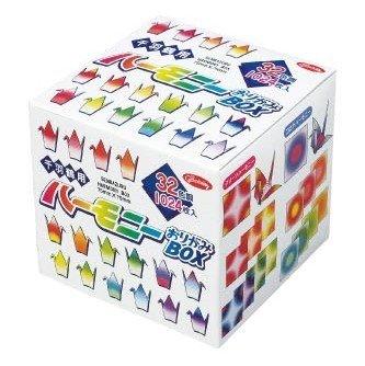 Origami-Papier - Fancy Origami-Papier Set - Senbazuru (1000 Kraniche) - Harmony Box - 4 Fancy Muster - 8 Farbkombinationen - 32 Blätter pro Kombination - 1024 Blatt - 7,5cm x 7,5cm - Farbkombinationen