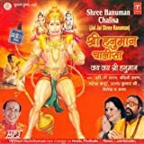 #3: Shree Hanuman Chalisa