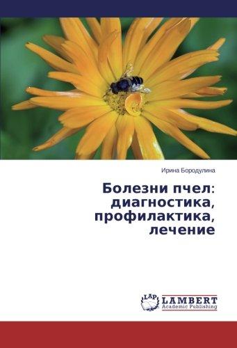 Bolezni pchel: diagnostika, profilaktika, lechenie por Borodulina Irina