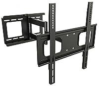 "RICOO TV Wall Bracket Tilt Swivel S2544 Universal LED Curved QLED QE 4K LCD OLED Television Mount Flexible Adjustable Extendable Arm Mounting/ 30"" - 55"" Inch / VESA 200x200 400x400 / Black"