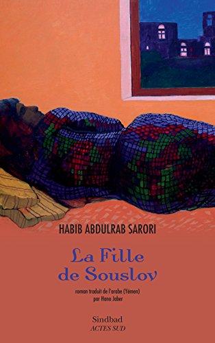 la-fille-de-souslov-la-bibliotheque-arabe