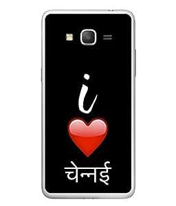 PrintVisa Designer Back Case Cover for Samsung Galaxy E5 (2015) :: Samsung Galaxy E5 Duos :: Samsung Galaxy E5 E500F E500H E500Hq E500M E500F/Ds E500H/Ds E500M/Ds (Love for your City Place Red heart)