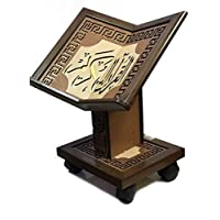 Ground holder of the Holy Qur'an from Taybah