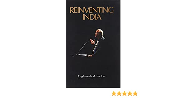 Amazon in: Buy Reinventing India Book Online at Low Prices