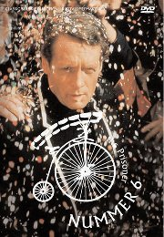 Koch Media Nummer 6 - The Prisoner [7 DVDs]