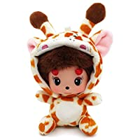 jiahuixinxikejiyouxiangongsi Cute plush pendant doll custom plush doll birthday gift keychain toy giraffe 9cm