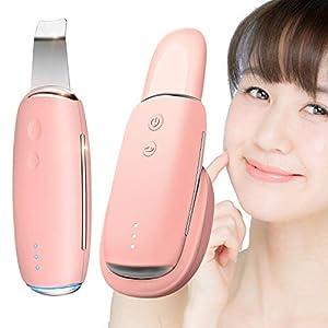 Skin Scrubber Depurador Ultrasónico Facial, 2NLF Limpiador Ultrasónico Facial 7 In 1 Electric Blackhead Remover para…