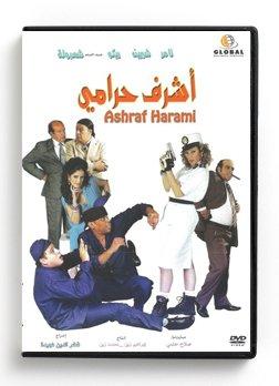 Preisvergleich Produktbild Ashraf Harami (Arabic DVD) 397
