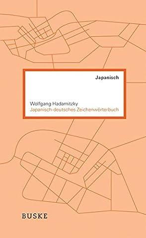 Japanisch-deutsches