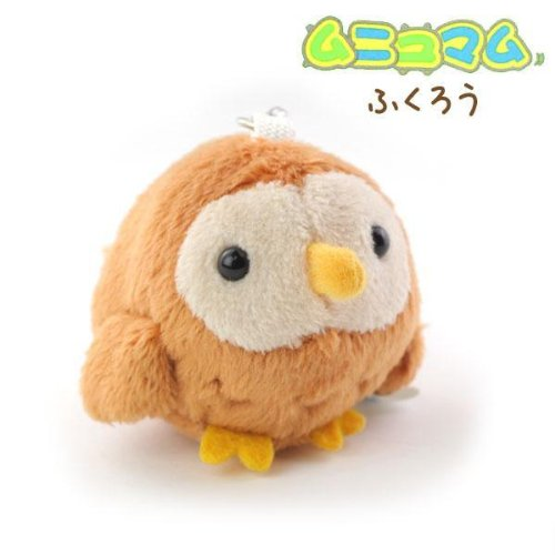soft-and-downy-mini-bird-stuffed-toy-cell-phone-strap-owl