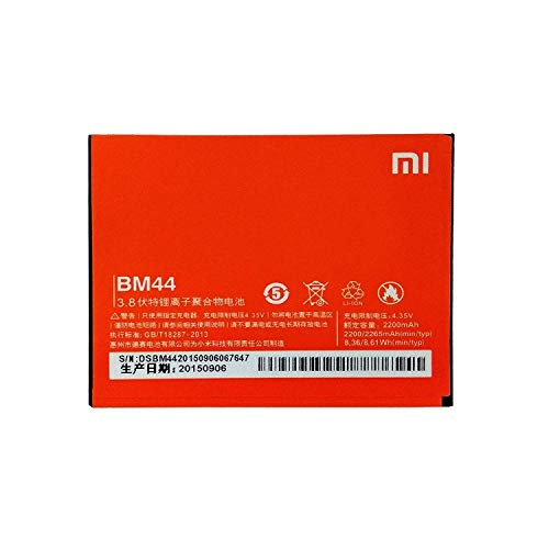 eCosmos Direct Battery Compatible for BM44 2200mAh Mobile Battery for Xiaomi Redmi 2, 2s, 2 Prime