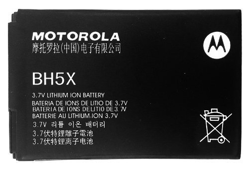 Motorola BH5X 1500 mAh Battery Sealed in Retail Packaging for Motorola Atrix 4G MB860 / Droid X MB810 / Droid X2 MB870