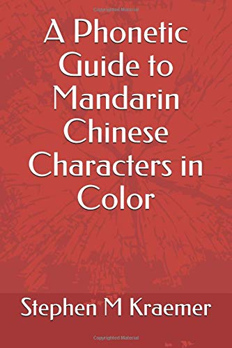 A Phonetic Guide to Mandarin Chinese Characters in Color (Let's Learn Mandarin Phonics, Band 23) (Englisch-wörterbuch Großdruck In)