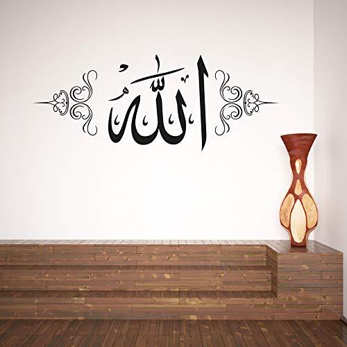 A243 | Meccastyle | Islamische Wandtattoos - Allah - M - 80cm x 32cm- 01. Schwarz