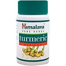Himalaya Herbal haridra/Turmeric Natural Remedy TB Anti Allergic Skin Disorder/Reaction/Rash
